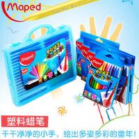法国马培德儿童塑料蜡笔24色36色48色幼儿园宝宝彩色无毒画笔套装