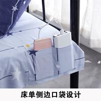 床单三件套 学生宿舍 单人1.2米全棉上下铺0.9纯棉三件套床上用品 1.0m床宽(被套150*200 床单130*2