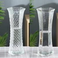 玻璃花瓶透明水养富贵竹家用客厅摆件现代简欧大号百合玫瑰插花