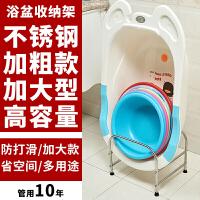 浴室脸盆收纳架落地式卫生间不锈钢盆架放大号洗澡盆置物架子 整体不锈钢材质