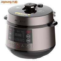 九阳(Joyoung)Y-60C19电压力锅 煮饭锅高压锅全自动智能预约家用一锅双胆6L容量家用