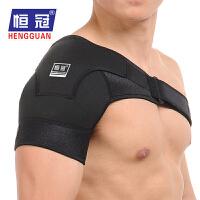 运动护肩夏季单肩篮球羽毛球举重可调节肩周痛保暖男女护肩带 均码【可调节大小】