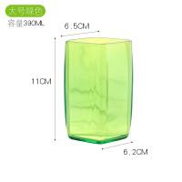 彩色透明洗漱杯 方形刷牙杯可搭配情侣漱口杯儿童口杯塑料