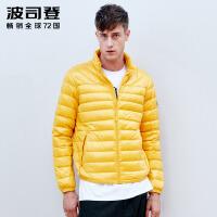 波司登(BOSIDENG)男简约短款蓄热保暖时尚羽绒服反季上衣立领外套B1501015X