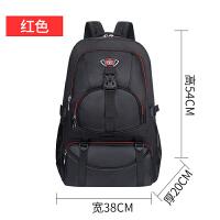 背包男 双肩包男士旅行包户外轻便旅游行李包休闲大容量登山包55L 红色 55L 升级款 5212