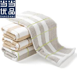 当当优品 纯棉时尚提缎格子毛巾面巾 灰色 32*74