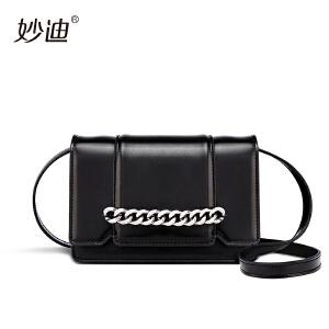 明星同款牛皮小方包手拿包女韩版2017新款个性时尚金属装饰斜挎包