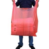 加厚大号包装袋塑料袋红色搬家打包被子装衣服包装袋背心方便袋家居家纺收纳用品收纳袋 大红色