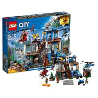 LEGO乐高城市系列山地特警总部60174 2018 1月新款