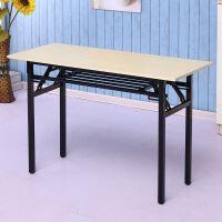 桌子简约折叠桌办公桌会议桌培训桌长条桌子餐桌学习电脑桌 加厚