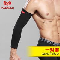 篮球运动护肘男护臂套女加厚保暖关节护腕手肘套秋冬护具用品手腕