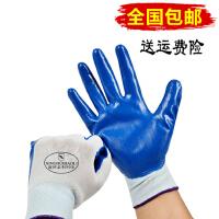 12双丁晴浸胶线手套防滑耐磨劳工工作劳保手套劳动干活涂胶防割