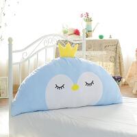 双人床头靠垫靠背可爱榻榻米沙发睡觉抱枕头儿童靠枕懒人软包毛绒