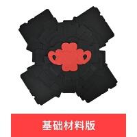 网红爆炸盒子diy手工相册创意照片定制抖音生日礼物情侣纪念