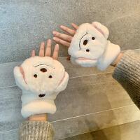 半指手套冬天女可爱ins卡通毛茸茸加厚保暖翻盖学生写字骑行手套