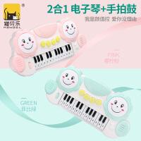 猫贝乐猫贝乐升级版多功能儿童电子琴拍拍鼓益智男女孩宝宝音乐钢琴玩具