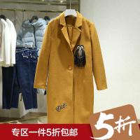毛呢外套女中长款2017冬装新款 动韩版刺绣一粒扣呢子大衣