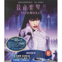 正版 致命紫罗兰 高清蓝光BD50电影1080P光盘碟片