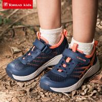 探路者童装 2018春夏新款户外男童透气舒适徒步鞋运动鞋QFAG85015