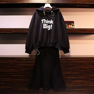 【热卖推荐】时尚套装裙2019春秋新款大码女装加绒加厚卫衣裙两件套 #7189