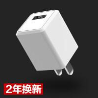 苹果安卓通用充电器头iPhone6数据线套装8x多功能7快充6s小米5三星魅族手机多口多孔双口UB插