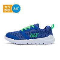 【下单立减3.5折价:76.7】361° 361度童鞋男童鞋男童运动跑步鞋儿童运动鞋 N71723506
