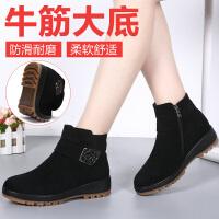 老北京布鞋女靴子冬加绒加厚保暖妈妈女棉鞋中老年平底防滑雪地靴
