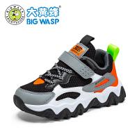 【1件5折价:119元】大黄蜂男童鞋子韩版潮范儿 儿童运动鞋2021春季透气9岁男孩老爹鞋