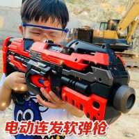 儿童电动连发玩具枪软弹枪男童子弹软蛋抢机关枪男孩子7吸盘3-6岁
