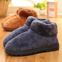 家居男士棉拖鞋全包跟冬季居家室内毛毛拖保暖冬天防滑加厚底棉鞋