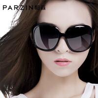 时尚复古偏光镜大框驾驶太阳眼镜潮墨镜女