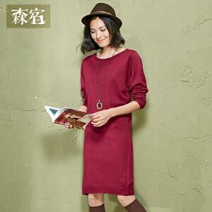 森宿橡皮擦春装女纯色清新文艺中长款裙子套头长袖针织连衣裙中裙