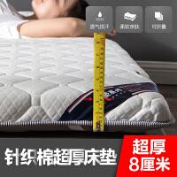 榻榻米床垫1.5m米学生床褥宿舍加厚1.8m床垫被单双人床垫子