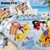 多喜爱三/四件套全棉儿童卡通床品套件加勒比海之海贼传说