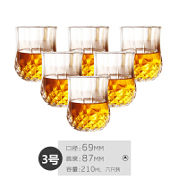六只装无铅家用玻璃杯套装钻石烈酒杯水杯啤酒杯子 如图