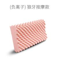 泰国乳胶枕护颈枕单人记忆橡胶枕头枕芯颈椎枕pillow
