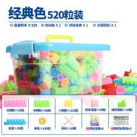 儿童塑料积木拼装雪花片2-8岁宝宝玩具男孩女孩颗粒拼插