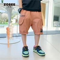 【2件2折】左西童装男童短裤夏季儿童裤子薄款外穿中大童男孩夏装2021新款潮