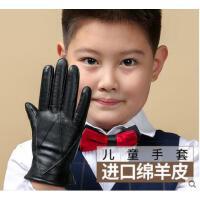 简约舒适防寒小孩羊皮手套儿童手套保暖加绒加厚男童小学生皮手套