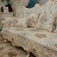 欧式沙发垫四季通用布艺蕾丝客厅组合套沙发坐垫定做