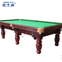 星牌台球桌 美式台球落袋XW118-9A木库标准配置