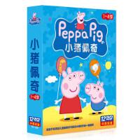 正版小猪佩奇粉红猪小妹全集幼儿童中英语动画片教材DVD光盘碟片