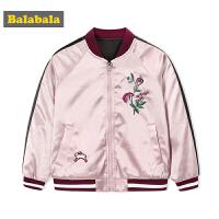 巴拉巴拉女童外套秋装2018新款上衣儿童小童宝宝棒球服两面穿外衣