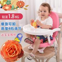 【支持礼品卡】儿童餐椅宝宝餐桌多功能便携式可折叠吃饭座椅婴儿餐饮椅g2s