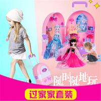 娃娃的房子大别墅正品罗丽仙子冰公主芭比娃娃套装女孩玩具 k4p