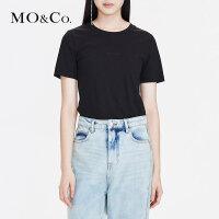 MOCO2019春季新品标语印花纯色圆领T恤MAI1TEE030 摩安珂
