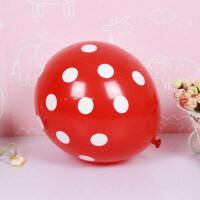 气球12寸波点斑点汽球 婚庆装饰生日 婚房布置创意结婚用品氦气