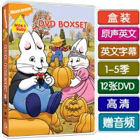 英文版 Max and Ruby小兔麦斯和露比 1-5季 英语字幕 动画碟片DVD