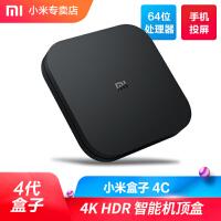 Xiaomi/小米 小米盒子4C 高清网络电视机顶盒4Kwifi家用MDZ-20-AA