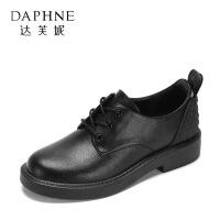 【达芙妮年货节】Daphne/达芙妮 春圆头系带低跟英伦休闲学院皮鞋女